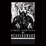 Heavensward: FINAL FANTASY XIV Original Soundtrack