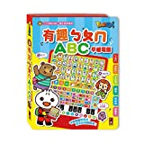 Food Superman Learning Pad with Piano Keyboard, Travel Toy Tablet with ABC , Numbers and Chinese bopomofo zhuyin Phonetic , Early Educational Learning Toy for 3 Years Old and up