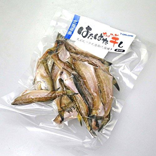 トナミ食品工業株式会社 北海道産ハタハタ ちょこっと干し 250g/約15尾