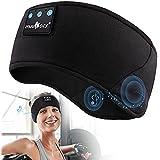 LC-dolida ヘッドバンド Bluetooth ヘアバンド 睡眠イヤホン USB充電 洗える 伸縮性 汗止め