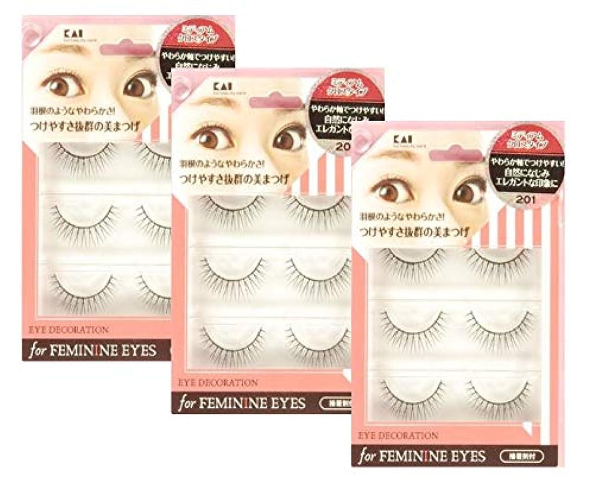 恒久的苗スキャンダラス【まとめ買い3個セット】アイデコレーション for feminine eyes 201 ミディアムクロスタイプ
