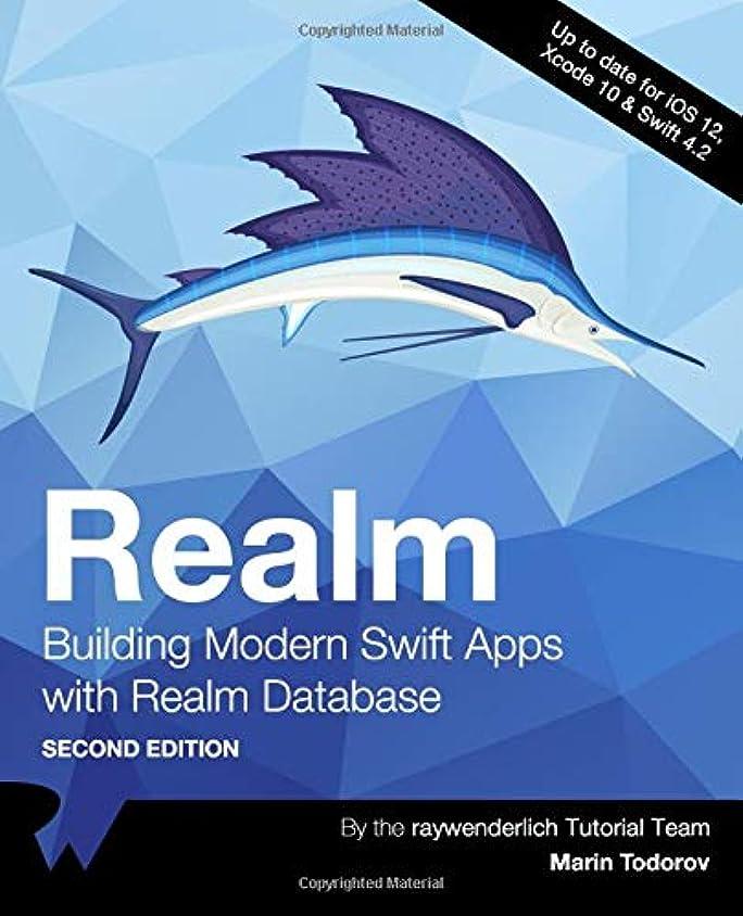 確立します首謀者くるくるRealm: Building Modern Swift Apps with Realm Database (Second Edition)
