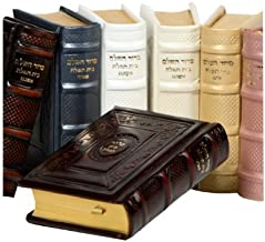 Genuine Antique Leather Bais Tefillah Full Siddur Gift Boxed Nusach Edut Mizrach (Sefardi) Large Size