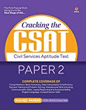 Cracking the CSAT Paper 2