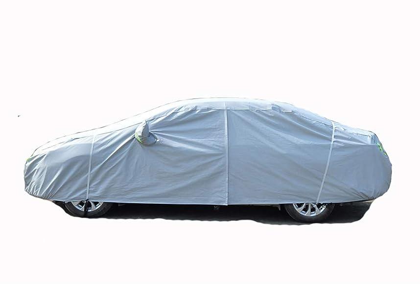 反毒中国アレイトヨタの新しいカローラ車カバー濃厚な雨の日焼け止めカローラ綿の車の絶縁材と互換性がある (Color : Silver, Size : 2017 Corolla)