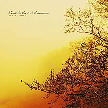 가을의 끝 무렵
