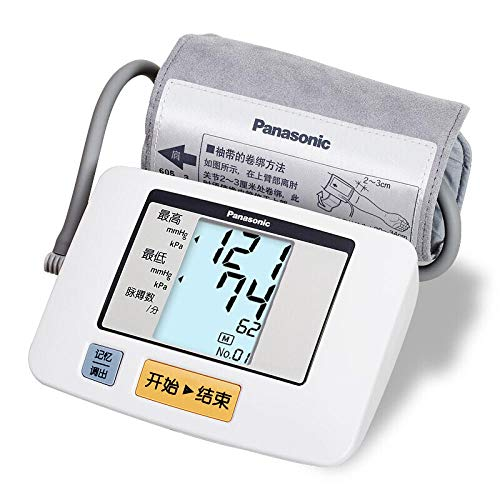 HJUNH Andere elektronische Messgeräte - das Neue intelligente elektronische Blutdruckmessgerät EW-3106 - andere elektronische Messgeräte