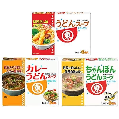 ヒガシマル うどんスープ 3点セット(うどん・カレー・ちゃんぽんうどん)