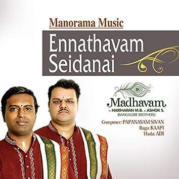 """Ennathavam Seidanai from """"Madhavam"""""""