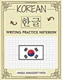 Korean Writing Practice Notebook - Hangul Manuscript Paper: Handwriting journal with squared sheets to write and learn Korean Calligraphy | 21,59 x ... korean language students and Korea lovers