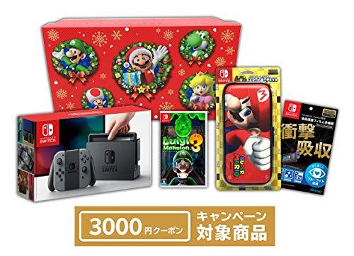 【Amazon.co.jp限定】<ニンテンドースイッチ オリジナルギフトセット>ルイージマンション3+Nintendo Switch 本体 グレー+ ニンテンドープリペイド番号3000円分+アクセサリーセット+おまけ付き