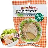 国産 サラダチキン(長ネギ&生姜蒸し鶏風)