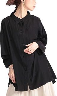 [ゴールドジャパン] 大きいサイズ レディース トップス シャツ ロング 長袖 ドルマン オーバーサイズ ポケット 無地