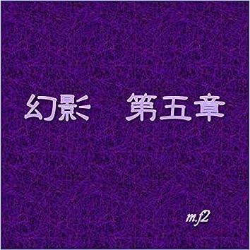 Gen-ei Dai 5 Syou (feat. Camui Gackpo)