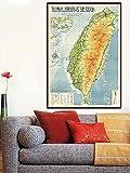 MG global Vintage Karte von Taiwan, Taiwan, Poster Karte,