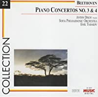 Beethoven: Piano Concerto 4 in G Op.58 / 32 Variations on an original theme in C minor