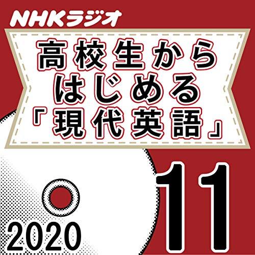 『NHK 高校生からはじめる「現代英語」 2020年11月号』のカバーアート