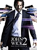 ジョン・ウィック:チャプター2(