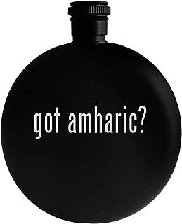 got amharic? - 5oz Round Alcohol Drinking Flask, Black