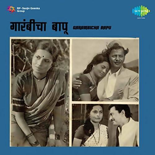 Bhaskar Chandavarkar
