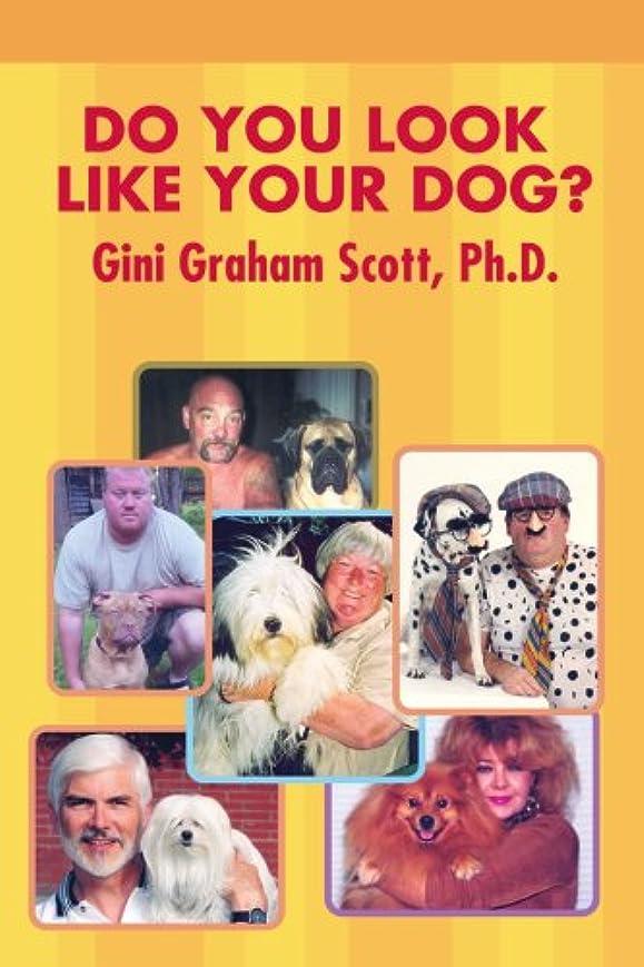 サッカーテメリティ突然のDo You Look Like Your Dog?