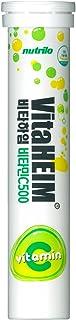 ビタハイム ビタミンC500mg 発泡ジュース(レモン味)20錠入り