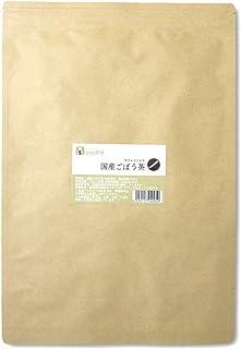 国産 ごぼう茶 がぶ飲み 100% ティーバッグ 1.5g×50包 大容量 メガ盛り