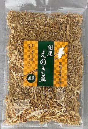 訳あり乾燥干しえのき 50gx10袋 無農薬・無添加 信州長野県産限定 お得な規格外品