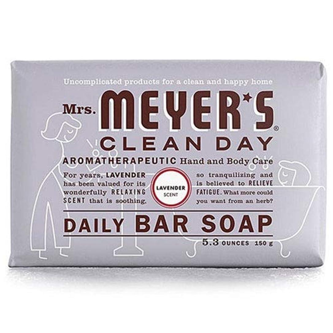 サドルシダフェードMrs. Meyers 夫人マイヤーズ石鹸ラベンダー5.3オンス(156Ml)(2パック)