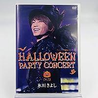 氷川きよし / ファンクラブ限定 ハロウィンパーティコンサート 2013 HALLOWEEN PARTY CONCERT [DVD]
