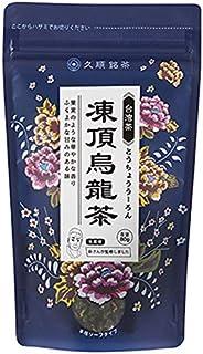 久順銘茶 岳さんの茶園で作った 凍頂烏龍茶 80g