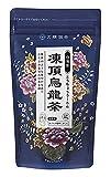 久順銘茶 岳さんの茶園で作った凍頂烏龍茶 80g