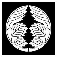 カッティングステッカー 家紋80 割り鬼梶の葉 20cm (白)