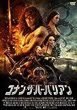 コナン・ザ・バーバリアン [DVD] image