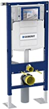 Bâti-support Geberit Duofix pour WC suspendu, 112 cm, avec réservoir à encastrer Sigma 12 cm, autoportant