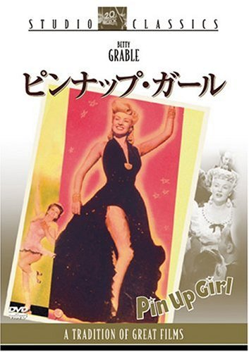 Pin Up Girl [44/E/S: E, J] [Alemania] [DVD]