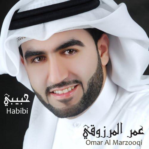 Omar Al Marzooqi