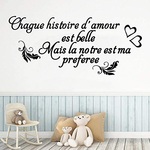 Hague Love Story is Beautiful but Ours is My Favorite French Phrase Couple Quotes Wall Sticker Vinyl Art Decal Bedroom Living Room Studio Home Decor Mural