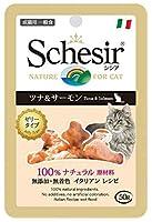 シシア Schesir キャットシリーズ パウチ ツナ&サーモン 1ケース(50g×30ヶ)