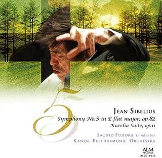 シベリウス:交響曲第5番/「カレリア」組曲