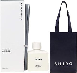 【正規紙袋付き】シロ shiro ルーム フレグランス スティック ホワイトリリー ルームフレグランス 200ml 新生活 プレゼント