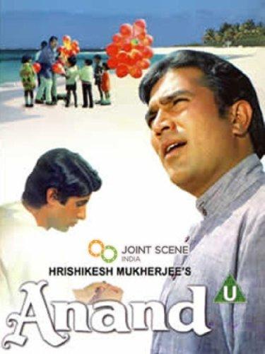 Anand (1970) (Hindi Classic Film / Bollywood Movie / Indian Cinema DVD) by Rajesh Khanna