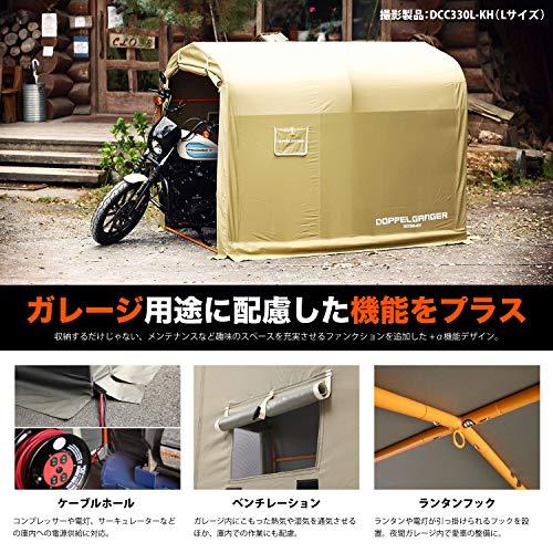 DOPPELGANGER(ドッペルギャンガー)ストレージバイクガレージカーキLサイズ[サイズ:W160xD225xH170cm]自転車・モーターサイクル用屋外簡易車庫前後ドアメッシュウィンドウ配置ペグ4本付属DCC330L-KH
