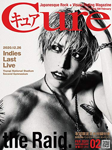 Japanesque Rock + Visual Styling Magazine Cure Vol209 February 2020: Cover Artist the Raid (Editorial department Cure) (Japanese Edition)