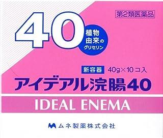 【第2類医薬品】アイデアル浣腸40 40g×10