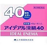 アイデアル浣腸40(40g*10コ入)