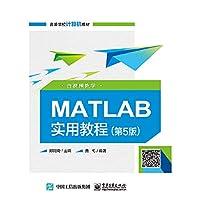 MATLAB实用教程(第5版)(含视频教学)