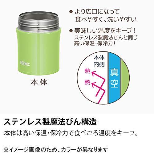 サーモス真空断熱スープジャー500mlチョコJBM-502CHO