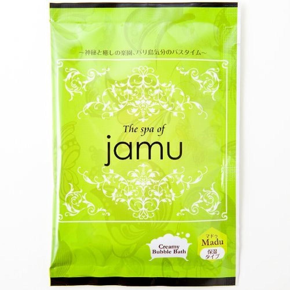 リクルート町加害者JAMU マドゥ 入浴剤 1回分 粉末 バリニーズフラワー の 香り