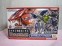 GBA TOMY トミー ZOIDS ゾイド サイバードライブ 機獣の戦士ヒュウ ディアブロタイガーβ ゲームボーイアドバンス